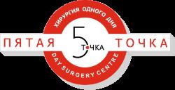 "Клиника ""Пятая точка"" — Лечение геморроя. Проктолог, Уролог, Гинеколог, Хирург, Колоноскопия"